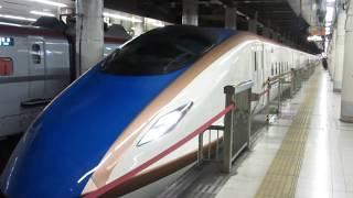 E7系「あさま611号」 上野駅発車