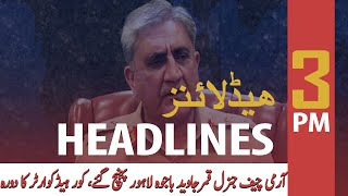 ARY NEWS HEADLINES | 3 PM | 4th August 2020