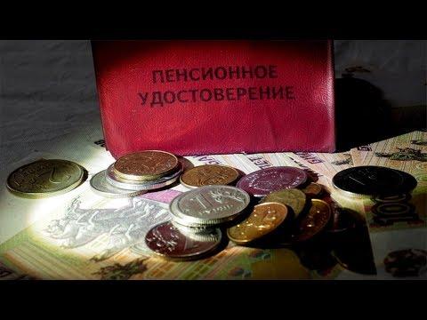 Пенсионное рабство: зачем НПФ заморозка пенсионных накоплений? // Деловые новости и новости бизнеса