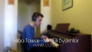 Hiba Tawaji - Min Elli Byekhtar (piano cover) / هبة طوجي - مين اللي بيختار - عزف