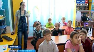 Библиотеки в Новосибирской области оснастят современным оборудованием
