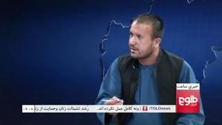 LEMAR News 14 Sptember 2016 / ۲۴ د لمر خبرونه ۱۳۹۵ د وږي