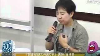 NMB48 太田里織菜・沖田彩華・川上礼奈.