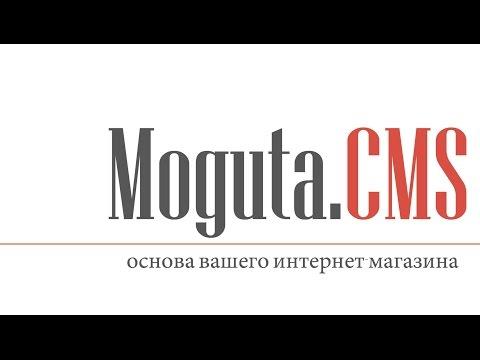 Бизнес-Студия SITES как создать сайт, интернет магазин:  cms, eCommerce или constructor?
