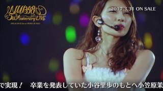 NMB48 5th & 6th Anniversary LIVE NMB48 検索動画 27