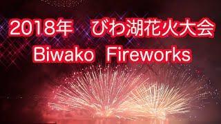 Gambar cover Biwako Fireworks  2018  びわ湖大花火大会 琵琶湖花火