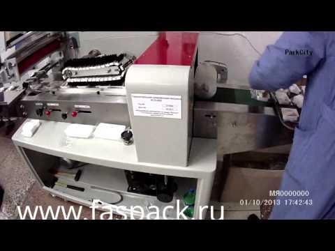 Упаковка бортового питания на горизонтально упаковочной машине ALD