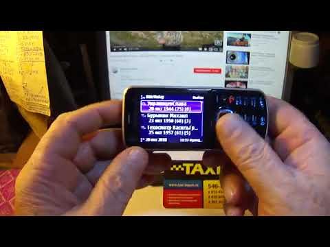Nokia 6220c - Малыш который может почти всё.