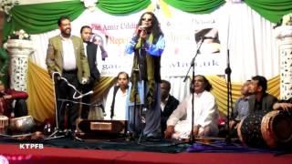 Kari Amir Uddin: Maljura (Speech) Part 12.