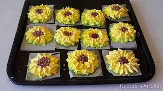 BEZE TAYYORLASH /Безе подсолнухи / Beze sunflowers