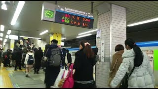 《乗り換え》柏駅、東武アーバンパークライン柏駅止まりから船橋行きへ(コンコース経由)。 Kashiwa