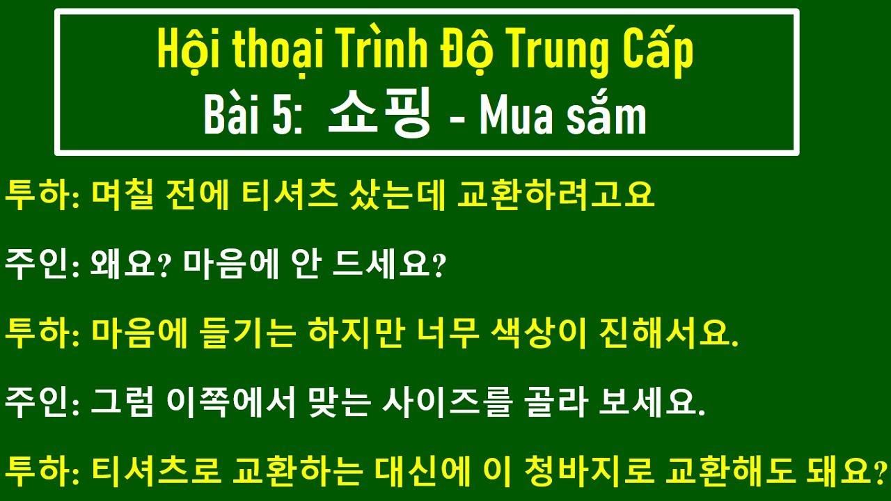 [Bài 5: 쇼핑: MUA SẮM] Hội Thoại Tiếng Hàn Trình Độ Trung Cấp | Hàn Quốc Sarang