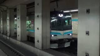 名市交鶴舞線N3000形赤池行き 御器所駅発車