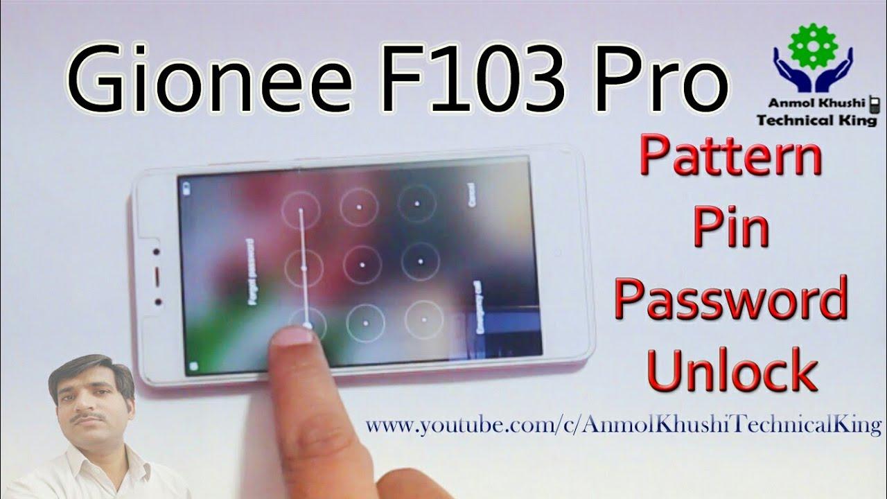 Gionee f103 pro Hard Reset ( pattern, pin or password unlock  )