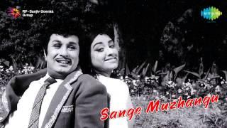Sange Muzhangu | Ullathil... Naalu Perukku song