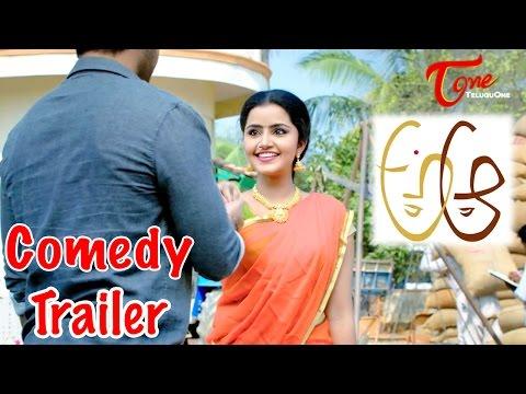 A Aa Comedy Dialogue Trailer || Nithiin || Samantha || Anupama || 02