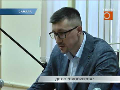 """Бывший топ-менеджер РКЦ """"Прогресс"""" подозревается в мошенничестве"""