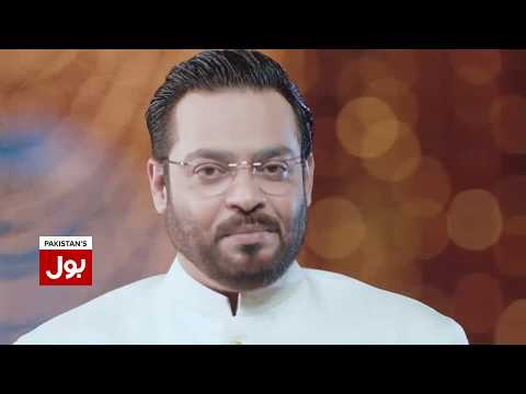 The exclusive soundtrack for 'Ramazan Mein BOL' Transmission by Dr. Aamir Liaquat Hussain | BOL News