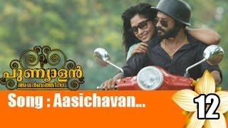 Punnyalan Agarbathis Movie Clip 12 | Song | Aashichavannu...