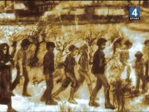 Гении и злодеи. Винсент Ван Гог. 2008