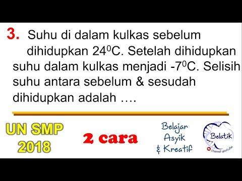 pembahasan-un-matematika-smp-2018-no-3---selisih-suhu-pada-kulkas-sebelum-&-setelah-dinyalakan