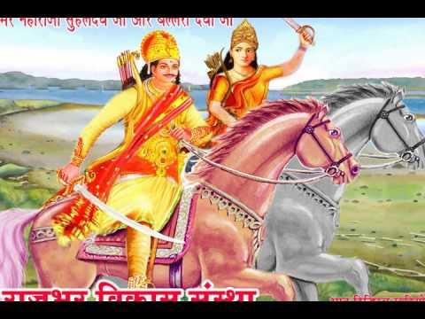 suheldev ji Ballaridevi  rajbhar maharaja rajbhar maharani