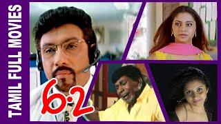 6'2 | 2005 | Sathyaraj , Sunitha Varma | Tamil Super Hit Full Movie...