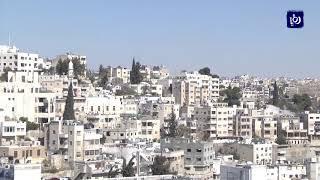 """""""الاستراتيجيات الأردني"""" يحذر من التداعيات الاقتصادية السلبية لقانون العفو العام - (24-1-2019)"""