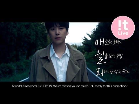 MV-Movie 뮤비-무비 #1 : KYUHYUN 규현 '애월리 (Aewol-ri)'