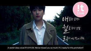 Gambar cover MV-Movie 뮤비-무비 #1 : KYUHYUN 규현 '애월리 (Aewol-ri)'