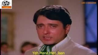 Yeh Mana Meri Jaan Mohabbat Saza Hai