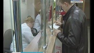 Молодоженам Ставрополья предложат пройти тест на ВИЧ
