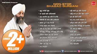 Bhai Joginder Singh Ji Riar (Jukebox) Feat. Miss Pooja | Non Stop Shabad  Gurbani 2018 | Finetouch