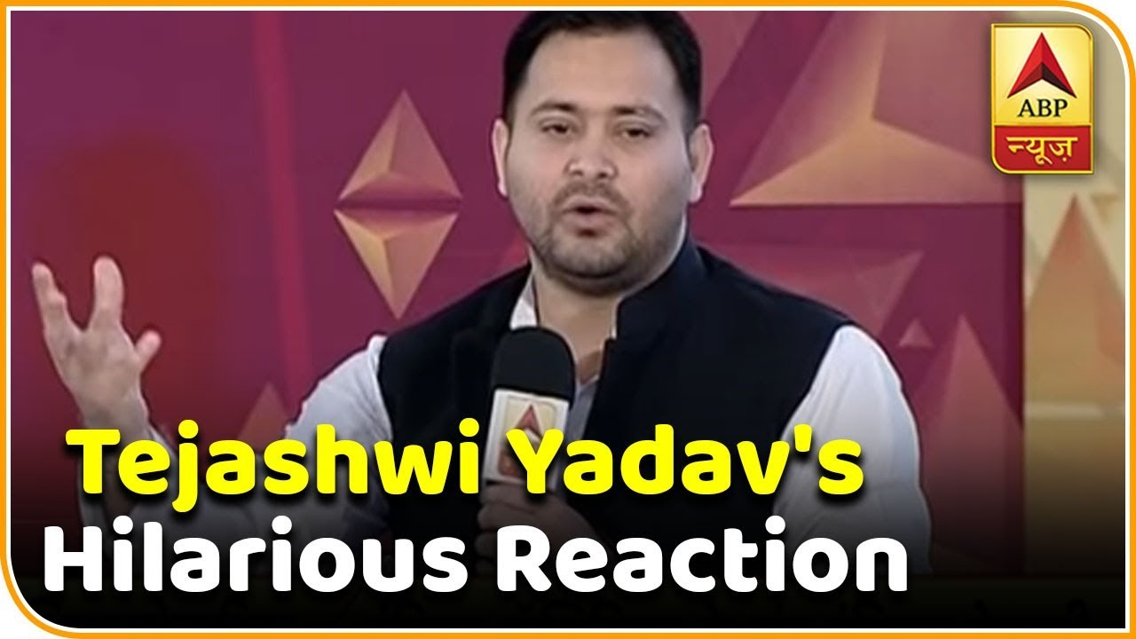 Tejashwi Yadav's Hilarious Reaction When Questioned Over