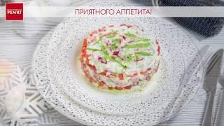 Ремит рецепт Салат Деревенский с вареной колбасой, редисом и огурцом