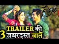3 Amazing Things About Janhvi Kapoor and Ishaan Khattar's DHADAK TRAILER