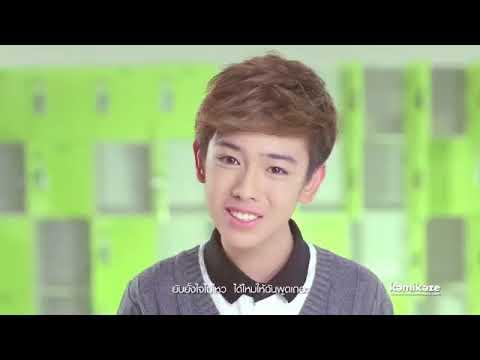 New Thai Song Pancake Thai Song Youtube 9