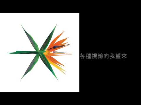 [中字] EXO - 前夜 The Eve (Korean.ver)