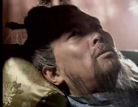 Three Kingdoms: Wuzhang Plains (Part 2/3)