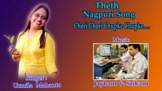 CHORI CHORI CHUPKE CHUPKE, HIT THETH NAGPURI  2017