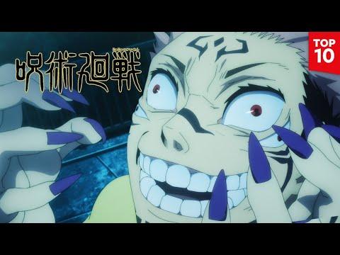 Watch Jujutsu Kaisen Season 1 on Netflix in English