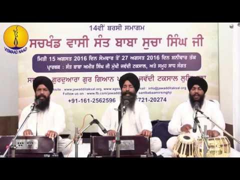 14th Barsi Sant Baba Sucha Singh ji: Bhai Gurkirat Singh ji (20)