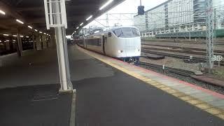京都駅を出発する朝イチの281系関空特急はるか