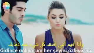 اول حرف منه هو انا - kenan doğulu-baş harfi ben مترجمة للعربية وللتركية