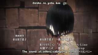 Repeat youtube video Shingeki no Kyojin (Attack on Titan) - Opening 2 & Ending 2 HD 720p