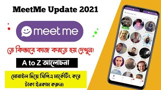 How to use MeetMe || MeetMe Update 2021|| how to earn money online || CPA Marketing Bangla tutorial screenshot 3