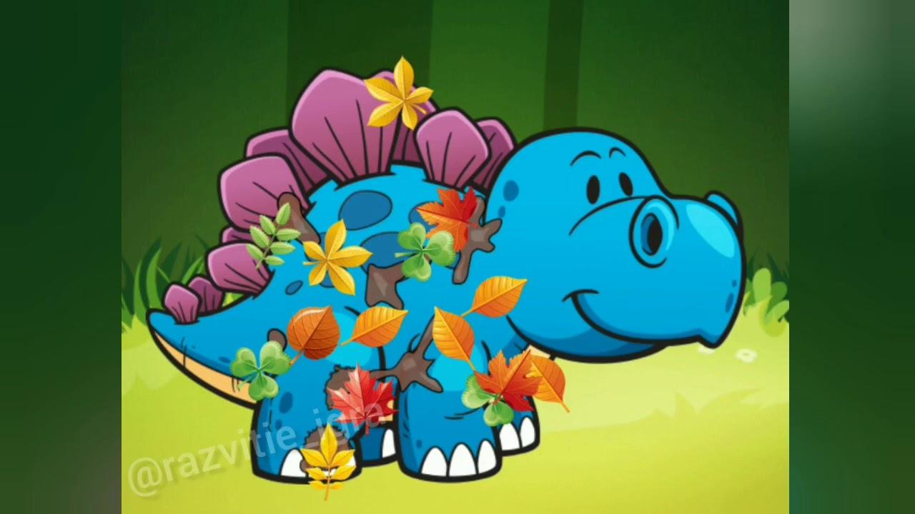 Развивающая игра для малышей. Моем динозаврика. - YouTube