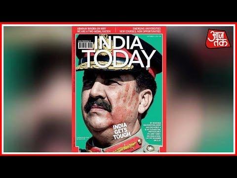 Pakistan Bans India Today Website