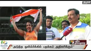 Rio Olympic : Trichy Athletics coach talks about the Wrestler Sakshi Malik wins India's First Medal