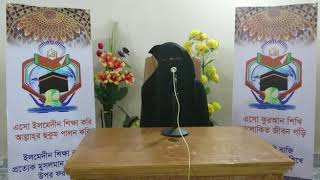 Beautiful Quran Tilawat. Student  Of Sauda Binte Zam'ah R. girls Hifz Madrasah
